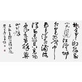 【已售】河南书协于水超四尺行草诗词书法《江汉临泛》