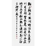 【已售】实力派书法家吴浩四尺欧阳修诗词行书《轻舟短棹西湖好》(询价)