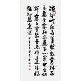 【已售】实力派书法家吴浩四尺办公室励志古典诗词《幽州夜饮》(询价)
