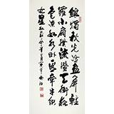 【已售】实力派书法家吴浩三尺书法《卧看牵牛织女星》(询价)