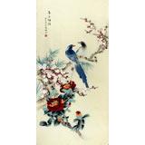 【已售】著名工笔画家赵逸梅四尺工笔枝上双雀图《喜上梅梢》