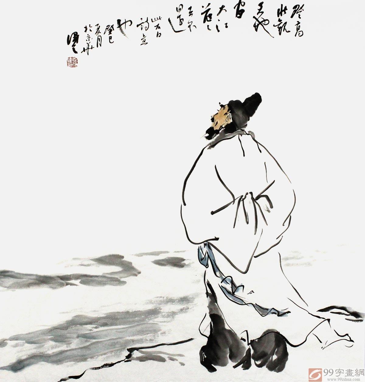 陈漫之,本名陈志伟,1979年生于河北丰润,现居北京。自幼随父习人物肖像,同时临习芥子园画谱,兼习书法,打下坚实的造型和笔墨基础。1999 年考入河北大学艺术学院艺术设计专业,同年师从著名书法家、诗人赵逢明先生习书法和诗词。2011年因偶然机缘受到华裔著名教育家、艺术巨匠钟正山先生赏 识,收为入室弟子。