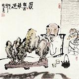 【已售】李胜春三尺斗方奇石国画品茶图《石不能言最可人》