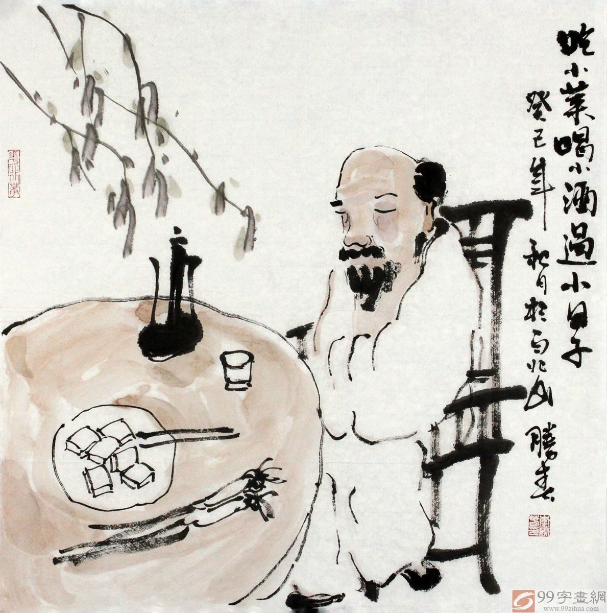 【已售】李胜春三尺斗方茶室《吃小菜喝小酒过小日子》