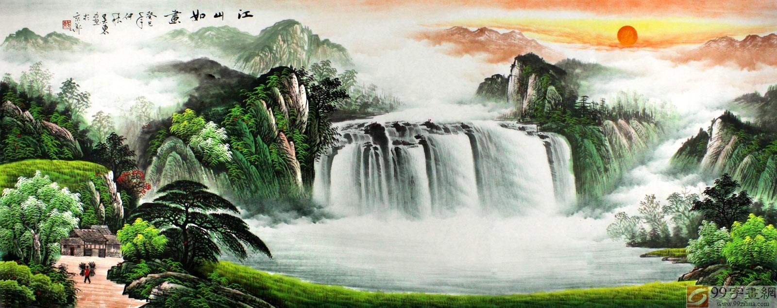 祖国山水矢量图
