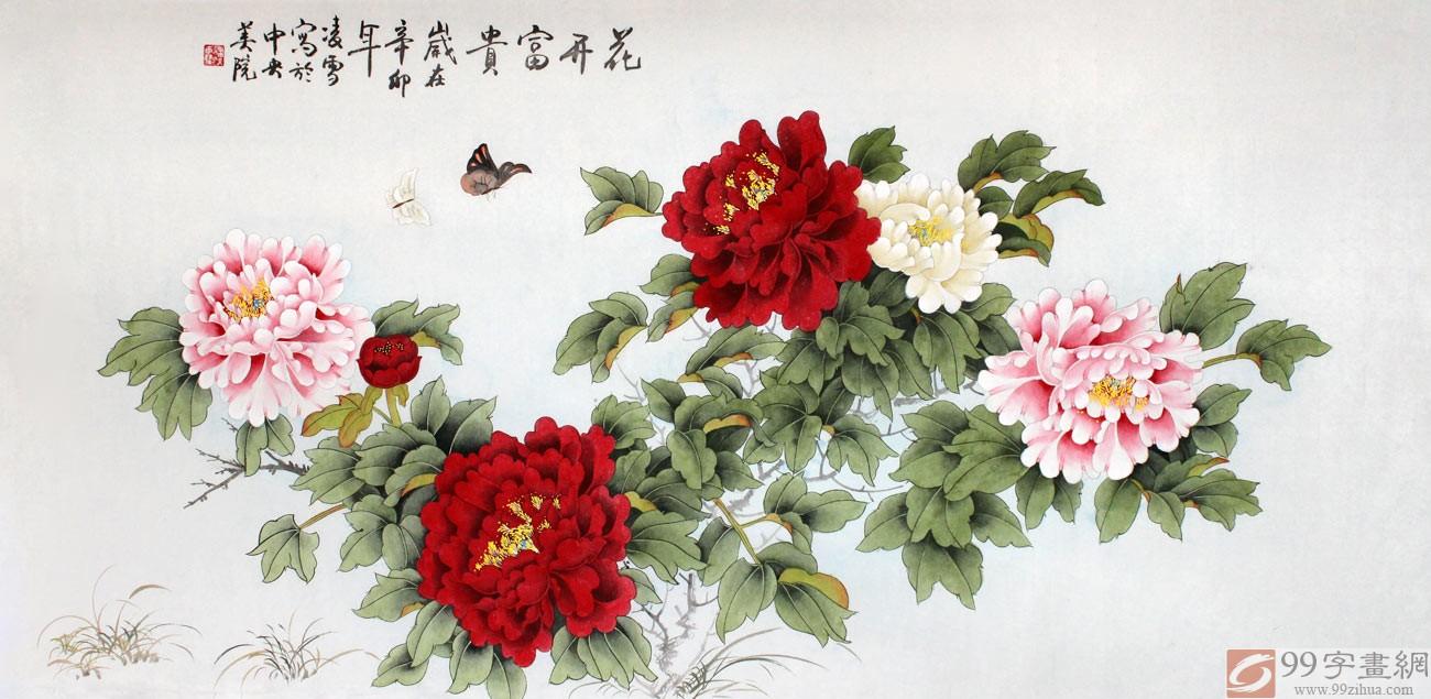 【已售】凌雪四尺客厅牡丹画《花开富贵》