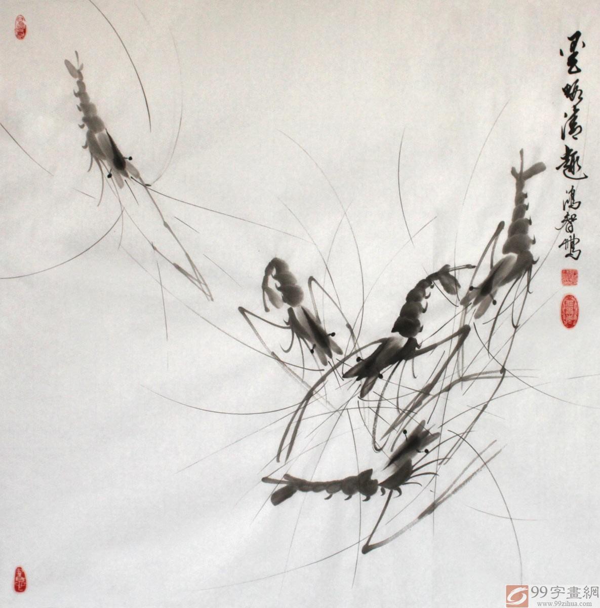 虾的简笔画可爱图画