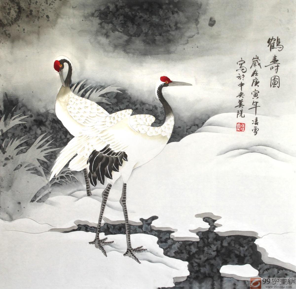 金鸿博客_祝寿国画《鹤寿图》 - 松鹤图 - 99字画网