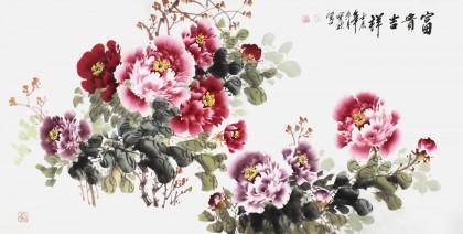 【已售】国家一级美术师宝钦四尺写意牡丹画《富贵吉祥》(询价)
