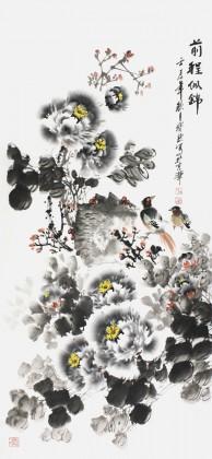 王宝钦四尺墨牡丹《前程似锦》