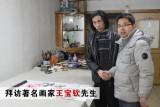【已售】王宝钦四尺水墨牡丹画《大富贵》(询价)