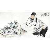 陈漫之四尺奇石国画人物《东坡玩石图》(询价)