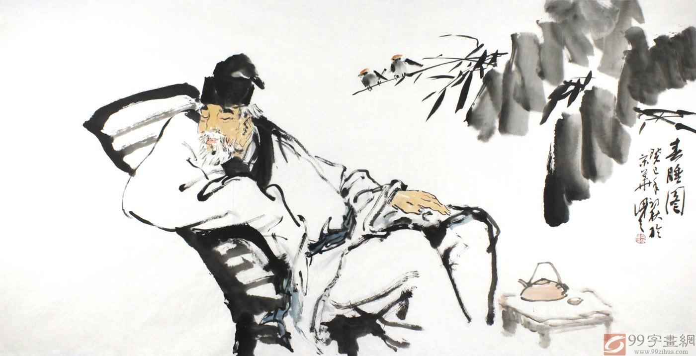东坡人物国画《春睡图》