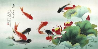 【已售】北京美协凌雪四尺风水九鱼图《年年有余》