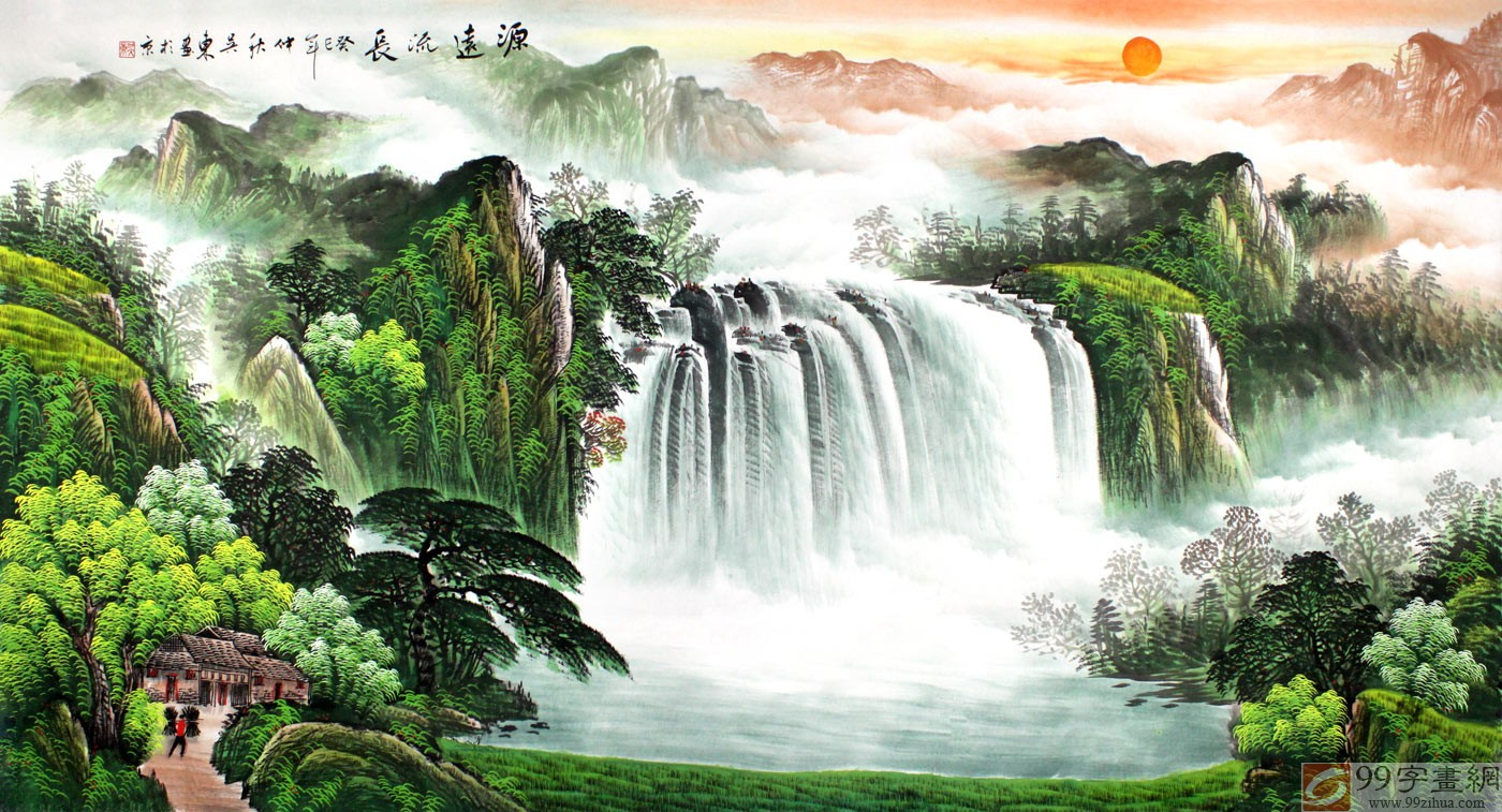 聚宝盆山水画  【作品简评】(99字画网艺术评论员玉洁)此幅聚宝盆风水