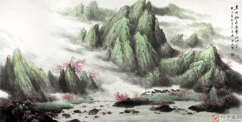 带有桃花的山水画