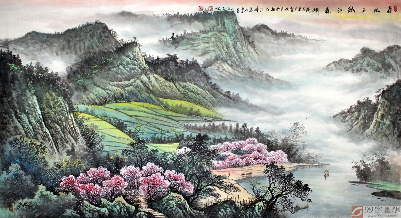 首页 山水画 写意山水画  【作品简评】(99字画网艺术评论员玉洁)张慧