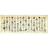 【已售】何绍春小六尺古诗词书法《沁园春·雪》(询价)