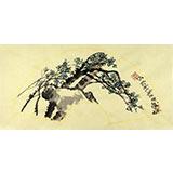 刘纪 四尺三开梅花图《香视》 河南著名老画家