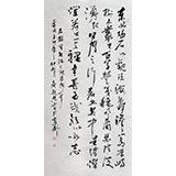 【已售】庾超然四尺曹操诗词书法《观沧海》