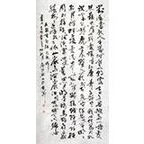 【已售】庾超然四尺曹操诗词书法《对酒当歌人生几何》