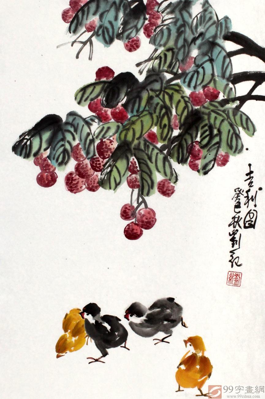 水墨画荔枝步骤