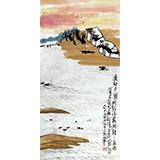 刘纪 三尺精品山水画《渔村夕照》 河南著名老画家