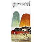 刘纪 三尺国画山水《岱庙图》 河南著名老画家