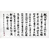 【已售】吴浩六尺毛泽东诗词《沁园春·雪》(询价)