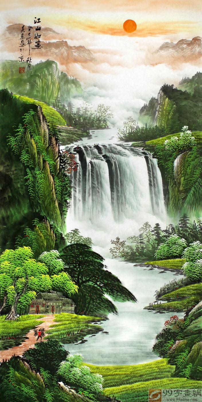 壁纸 风景 国画 旅游 瀑布 山水 桌面 705_1400 竖版 竖屏 手机
