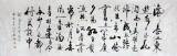 【已售】杜觐八尺对开书法《三国演义开篇词》