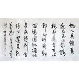 尹存恩六尺书法《过故人庄》