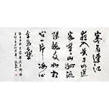 中国书协王守义四尺书法《寒雨连江夜入吴》