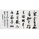 中国书协王守义四尺诗词书法《众鸟高飞尽》