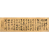【已售】何绍武八尺对开书法《岳飞·满江红》