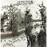 【已售】黄奇松四尺斗方山水画《夏木萧疏云一滩》