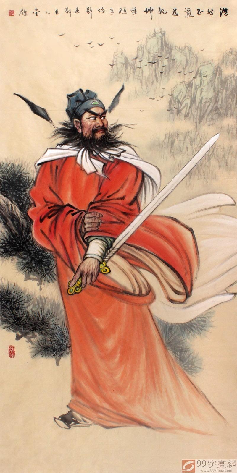 首页 人物画 古代人物  【作品简评】(99字画网艺术评论员周俊征)赵金
