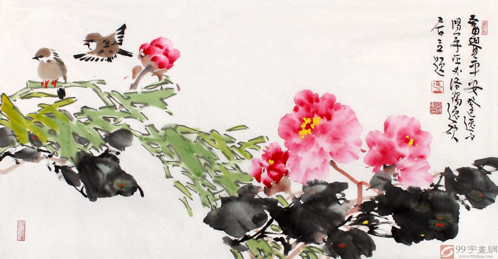 【已售】河南著名画家曲逸之三尺牡丹画《富贵平安》图片