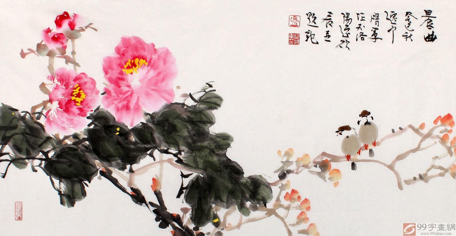 【已售】河南著名画家曲逸之三尺国画牡丹《晨曲》图片
