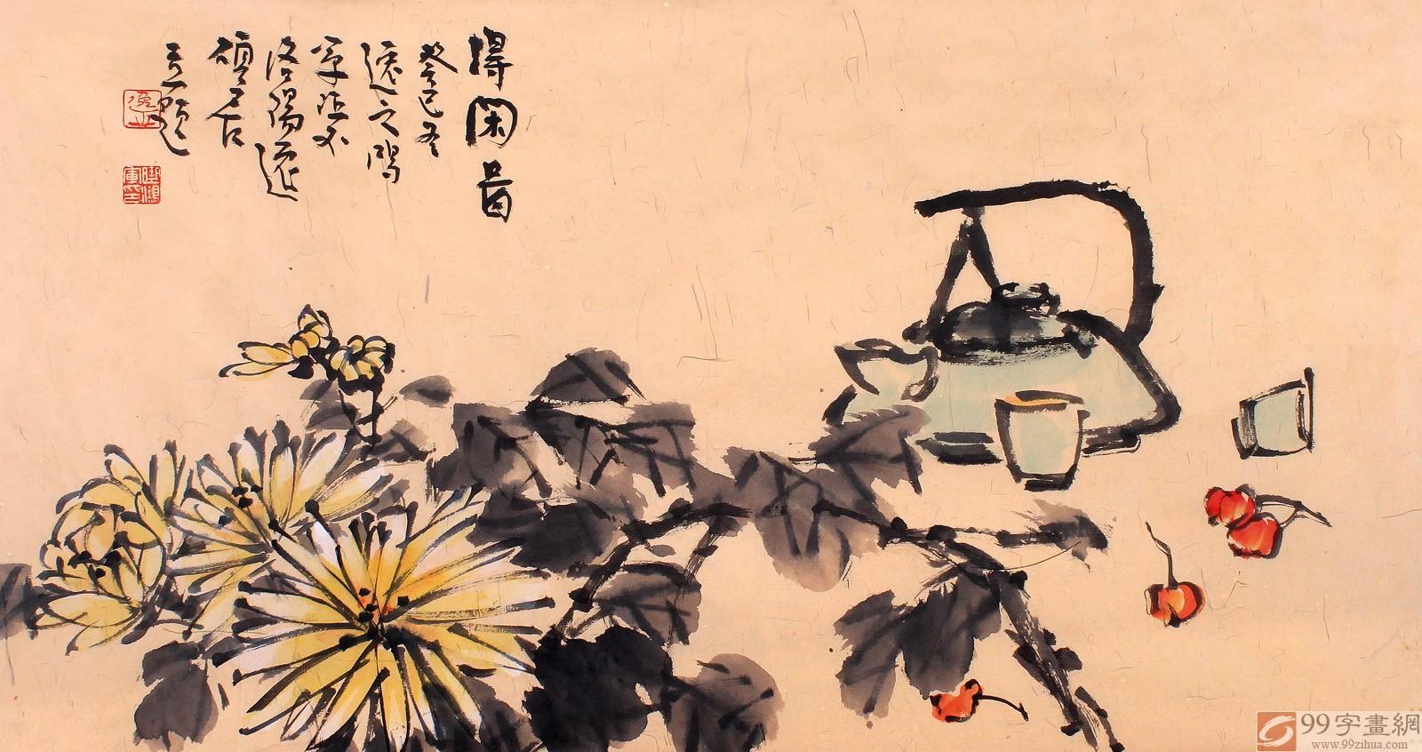 【已售】河南著名画家曲逸之三尺国画菊花《得闲图》图片