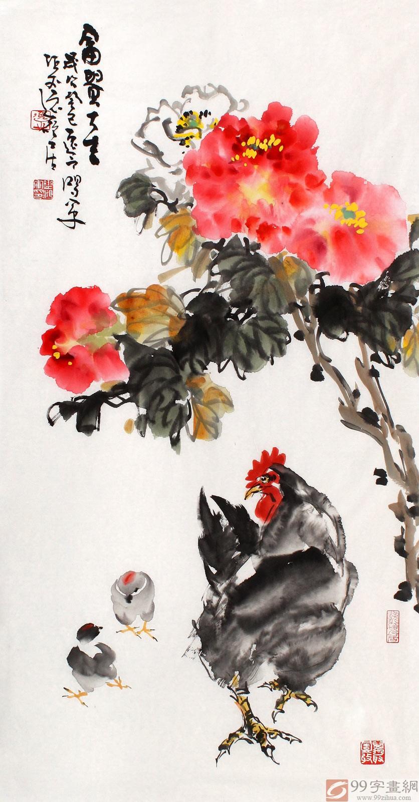 qa河南著名画家曲逸之三尺牡丹大鸡图《富贵大吉》(询价)图片