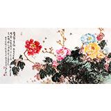 【已售】河南美协曲逸之四尺国画牡丹《富贵吉祥》