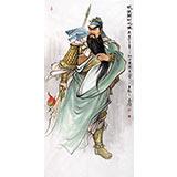 中国美协赵金鸰四尺人物画《武圣关羽之像》(询价)