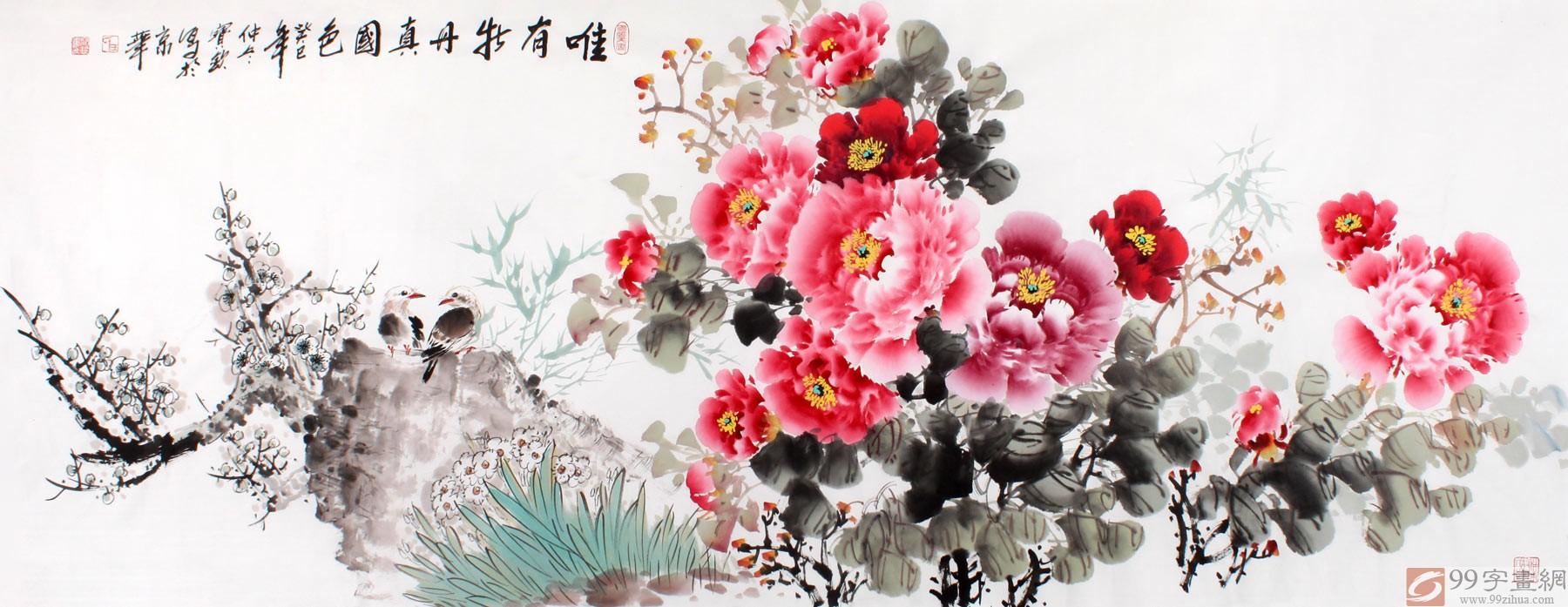 师王宝钦小六尺精品国画牡丹画 唯有牡丹真国色 牡丹画