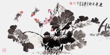 国家一级美术师王宝钦三尺荷花金鱼《连年有余》