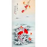 北京美协凌雪四尺双鱼图《年年有余》