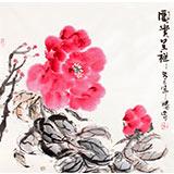 【已售】李胜春三尺斗方牡丹国画《富贵呈祥》