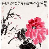 【已售】李胜春三尺斗方富贵牡丹画《真水无香》