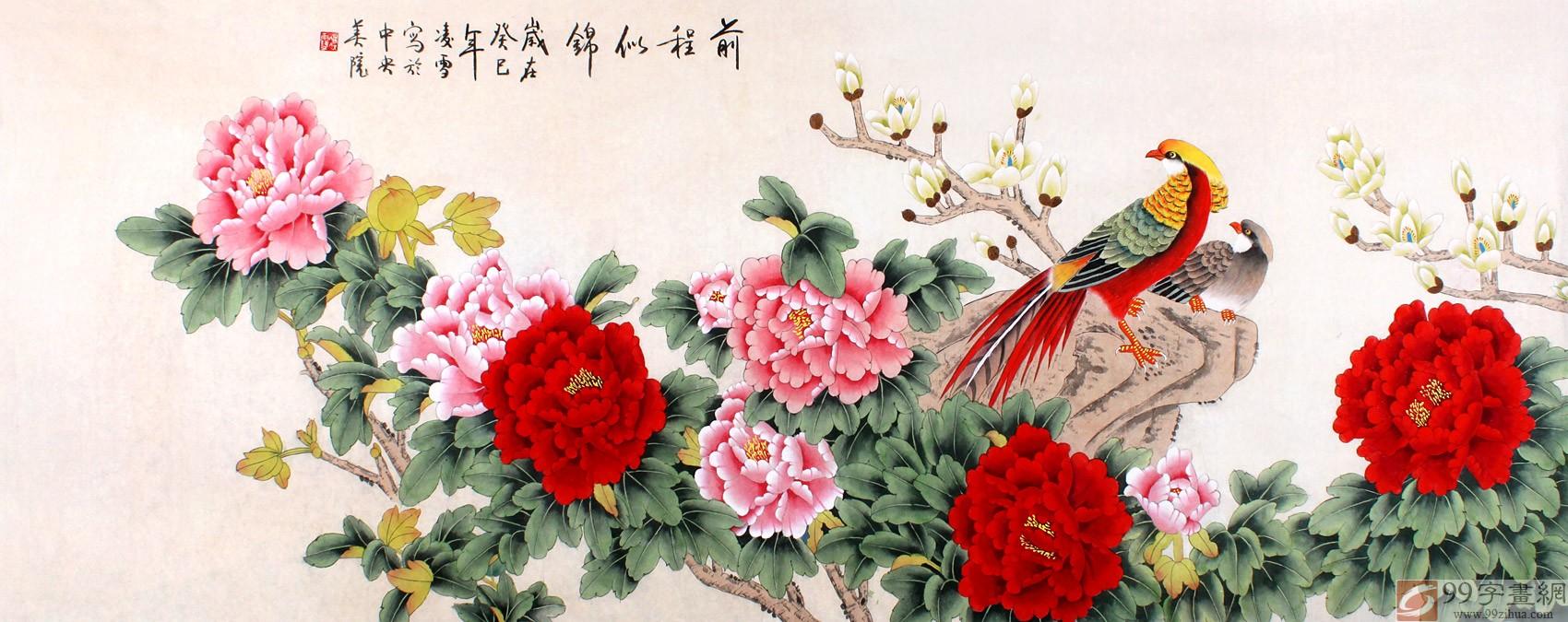 凌雪小六尺牡丹锦鸡《前程似锦》 - 牡丹画