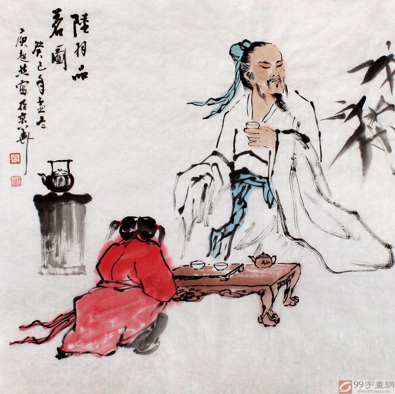 q版古装人物笔画